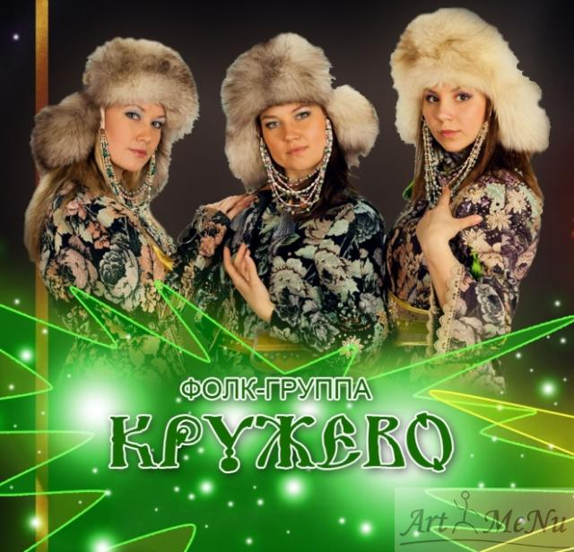 Скачать песни группы россия