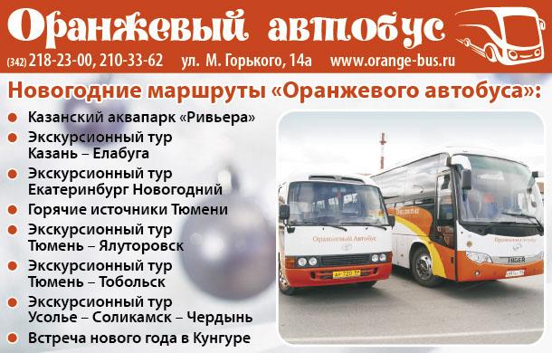 новые анкеты проституток саратова